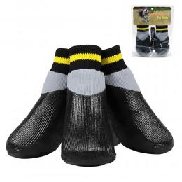 Wodoodporne skarpetki buty kalosze dla psa kota na zimę