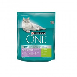 Karma Purina One Sensitive dla kotów z wrażliwym układem trawiennym
