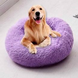 Miękkie ciepłe legowisko dla dużego psa 65 cm posłanie dla psa rozm. L