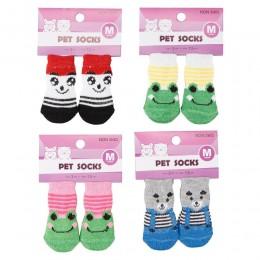 Skarpetki antypoślizgowe dla psa - Skarpety dla psa