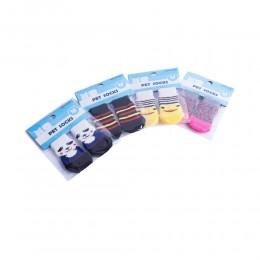 Bawełniane skarpety skarpetki antypoślizgowe dla psa rozm. M
