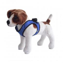 Bezuciskowe szelki dla średnich psów i szczeniąt dużych ras rozm. L